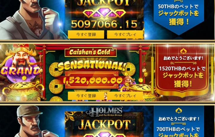 カジノ エンパイア